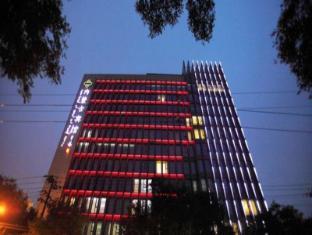 /zh-tw/inner-mongolia-hotel-forbidden-city/hotel/beijing-cn.html?asq=jGXBHFvRg5Z51Emf%2fbXG4w%3d%3d