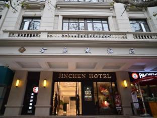 /de-de/shanghai-jinchen-hotel/hotel/shanghai-cn.html?asq=jGXBHFvRg5Z51Emf%2fbXG4w%3d%3d