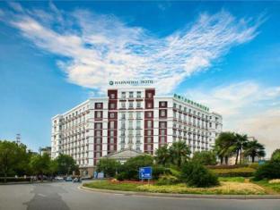 /ca-es/haiwaihai-holiday-hotel/hotel/qiandao-lake-chunan-cn.html?asq=jGXBHFvRg5Z51Emf%2fbXG4w%3d%3d