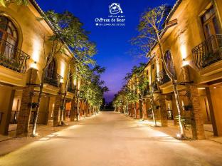 /ja-jp/chateau-de-bear-nakhonsawan/hotel/nakhon-sawan-th.html?asq=jGXBHFvRg5Z51Emf%2fbXG4w%3d%3d