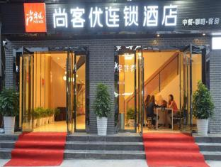 /bg-bg/thank-you-99-hotel-wulingyuan-scenic/hotel/zhangjiajie-cn.html?asq=jGXBHFvRg5Z51Emf%2fbXG4w%3d%3d