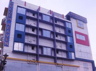 /de-de/golden-heaven-hotel-restaurant/hotel/kolkata-in.html?asq=jGXBHFvRg5Z51Emf%2fbXG4w%3d%3d
