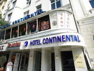 /uk-ua/novum-hotel-continental/hotel/hamburg-de.html?asq=jGXBHFvRg5Z51Emf%2fbXG4w%3d%3d