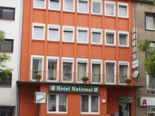 /ar-ae/hotel-national/hotel/koblenz-de.html?asq=jGXBHFvRg5Z51Emf%2fbXG4w%3d%3d