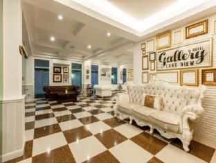 /th-th/gallery-lake-view/hotel/khon-kaen-th.html?asq=jGXBHFvRg5Z51Emf%2fbXG4w%3d%3d