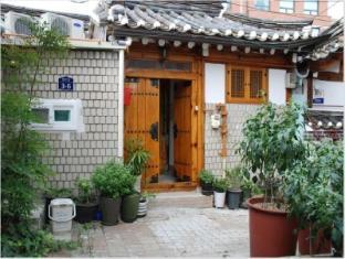 Hue Hanok Guesthouse