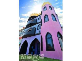 /ca-es/mooncastle/hotel/green-island-tw.html?asq=jGXBHFvRg5Z51Emf%2fbXG4w%3d%3d