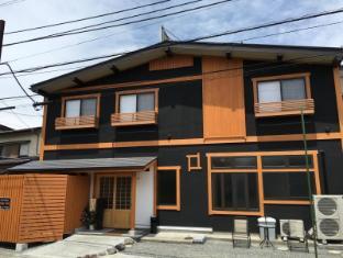 Guest House Orange Cabin