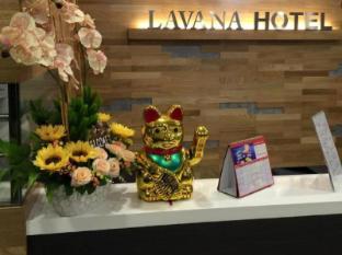 Lavana Hotel
