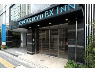 Keilyu EX Inn Shinagawa Sengakuji Ekimae
