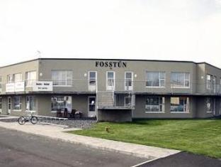 /ar-ae/fosstun-apartments-hotel/hotel/selfoss-is.html?asq=jGXBHFvRg5Z51Emf%2fbXG4w%3d%3d