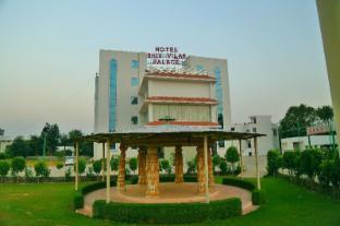 /ca-es/hotel-shiv-vilas-palace/hotel/bharatpur-in.html?asq=jGXBHFvRg5Z51Emf%2fbXG4w%3d%3d