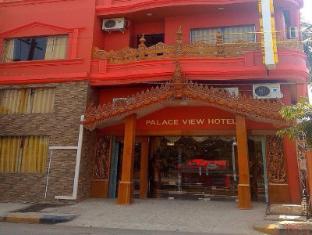 /cs-cz/palace-view-hotel/hotel/mandalay-mm.html?asq=jGXBHFvRg5Z51Emf%2fbXG4w%3d%3d