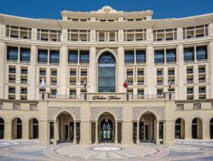 Palazzo Versace Residences