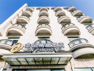 Jin Pin Hotel