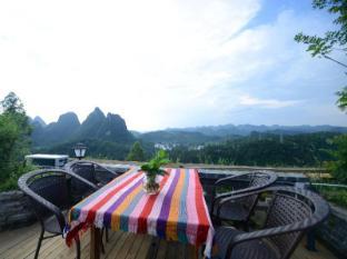 /ca-es/green-peak-resort/hotel/yangshuo-cn.html?asq=jGXBHFvRg5Z51Emf%2fbXG4w%3d%3d