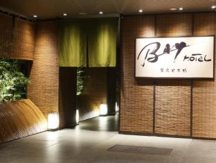 Tokyo Nihonbashi Bay Hotel