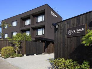 /bg-bg/emi-hakodateya/hotel/hakodate-jp.html?asq=jGXBHFvRg5Z51Emf%2fbXG4w%3d%3d