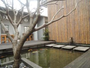 Modern Stay in Beitou Guesthouse
