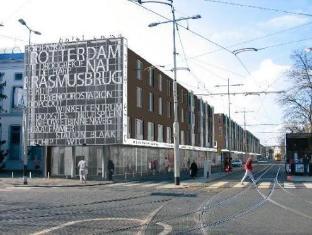 /ca-es/hotel-emma/hotel/rotterdam-nl.html?asq=jGXBHFvRg5Z51Emf%2fbXG4w%3d%3d