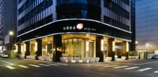 /bg-bg/hotel-r14/hotel/kaohsiung-tw.html?asq=jGXBHFvRg5Z51Emf%2fbXG4w%3d%3d