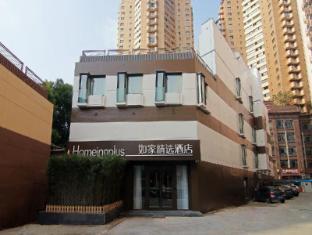 Home Inns West Yanan Rd. Hongqiao
