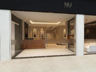 /th-th/nu-hotel-kl-sentral/hotel/kuala-lumpur-my.html?asq=jGXBHFvRg5Z51Emf%2fbXG4w%3d%3d