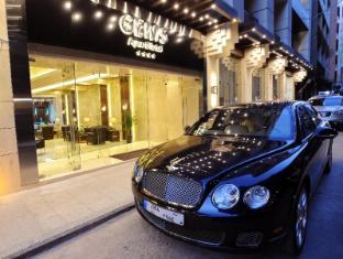 /ar-ae/gems-hotel/hotel/beirut-lb.html?asq=jGXBHFvRg5Z51Emf%2fbXG4w%3d%3d