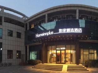 /de-de/homeinns-plus-qingdao-yinchuan-west-road-software-park-shop/hotel/qingdao-cn.html?asq=jGXBHFvRg5Z51Emf%2fbXG4w%3d%3d