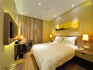 /de-de/shenyang-homeinn-plus-railway-station-east-square/hotel/shenyang-cn.html?asq=jGXBHFvRg5Z51Emf%2fbXG4w%3d%3d