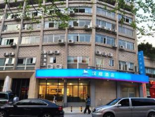 Hanting Hotel Shanghai People Square Dagu Road