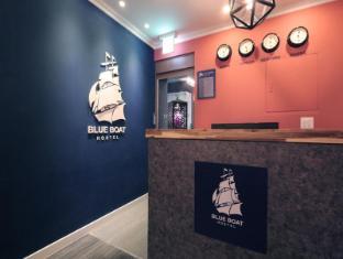 /bg-bg/blueboat-hostel-jeonju/hotel/jeonju-si-kr.html?asq=jGXBHFvRg5Z51Emf%2fbXG4w%3d%3d