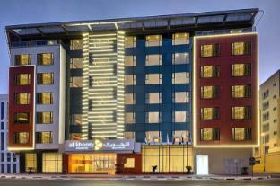 /cs-cz/al-khoory-atrium/hotel/dubai-ae.html?asq=jGXBHFvRg5Z51Emf%2fbXG4w%3d%3d