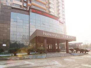 Homeinnplus-Shanghai Yushan Road Yuanshen Sports Center