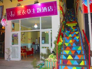 /da-dk/jiuzhaigou-lavender-hotel/hotel/jiuzhaigou-cn.html?asq=jGXBHFvRg5Z51Emf%2fbXG4w%3d%3d