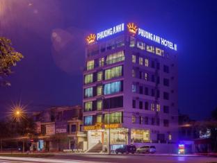 /ar-ae/phuong-anh-2-hotel/hotel/hai-duong-vn.html?asq=jGXBHFvRg5Z51Emf%2fbXG4w%3d%3d