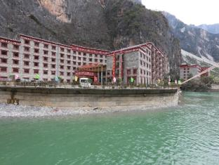 /bg-bg/shangri-la-balagezong-tibetan-ecological-hotel/hotel/deqen-cn.html?asq=jGXBHFvRg5Z51Emf%2fbXG4w%3d%3d