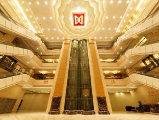 /de-de/zhongshan-da-dong-yu-hotel/hotel/zhongshan-cn.html?asq=jGXBHFvRg5Z51Emf%2fbXG4w%3d%3d