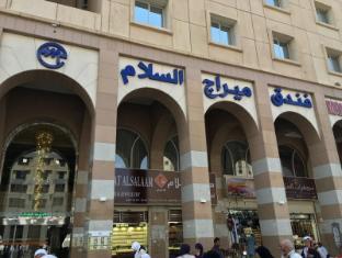 /bg-bg/mirage-al-salam/hotel/medina-sa.html?asq=jGXBHFvRg5Z51Emf%2fbXG4w%3d%3d