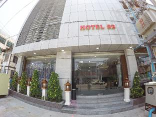 /cs-cz/hotel-82/hotel/mandalay-mm.html?asq=jGXBHFvRg5Z51Emf%2fbXG4w%3d%3d
