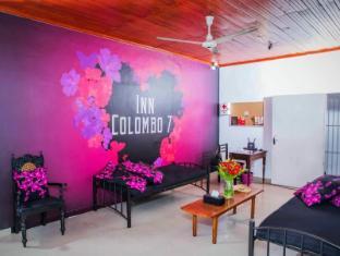 Hostel Inn Colombo 7