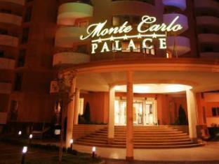 /de-de/monte-carlo-residence/hotel/bucharest-ro.html?asq=jGXBHFvRg5Z51Emf%2fbXG4w%3d%3d
