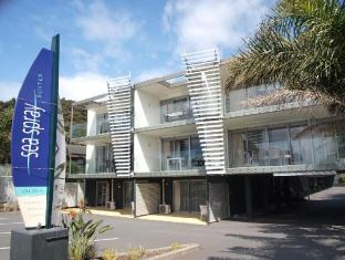 /bg-bg/sea-spray-suites-heritage-boutique-collection/hotel/bay-of-islands-nz.html?asq=jGXBHFvRg5Z51Emf%2fbXG4w%3d%3d