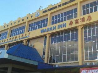 /da-dk/wasan-inn-bintulu/hotel/bintulu-my.html?asq=jGXBHFvRg5Z51Emf%2fbXG4w%3d%3d