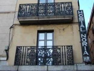/en-au/hostal-noria/hotel/tarragona-es.html?asq=jGXBHFvRg5Z51Emf%2fbXG4w%3d%3d