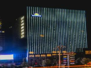 /da-dk/yongzhou-chuang-fa-cheng-days-hotel/hotel/yongzhou-cn.html?asq=jGXBHFvRg5Z51Emf%2fbXG4w%3d%3d