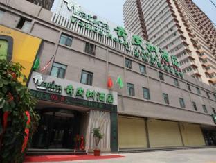 /da-dk/vatica-shandong-zaozhuang-tengzhou-railway-station-hotel/hotel/zaozhuang-cn.html?asq=jGXBHFvRg5Z51Emf%2fbXG4w%3d%3d