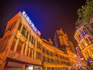/cs-cz/yitel-xiamen-zhongshan-road-pedestrian-street/hotel/xiamen-cn.html?asq=jGXBHFvRg5Z51Emf%2fbXG4w%3d%3d