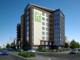 /ar-ae/holiday-inn-plovdiv/hotel/plovdiv-bg.html?asq=jGXBHFvRg5Z51Emf%2fbXG4w%3d%3d
