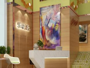 /ca-es/gle-ledong-hotel/hotel/wuhan-cn.html?asq=jGXBHFvRg5Z51Emf%2fbXG4w%3d%3d